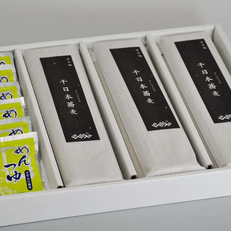 干日本蕎麦ギフトセット 麺×6 つゆ(袋)×12