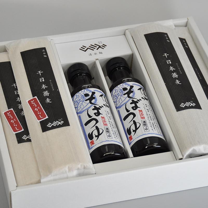 干日本蕎麦ギフトセット 麺×8(内2 唐辛子入) つゆ×2本